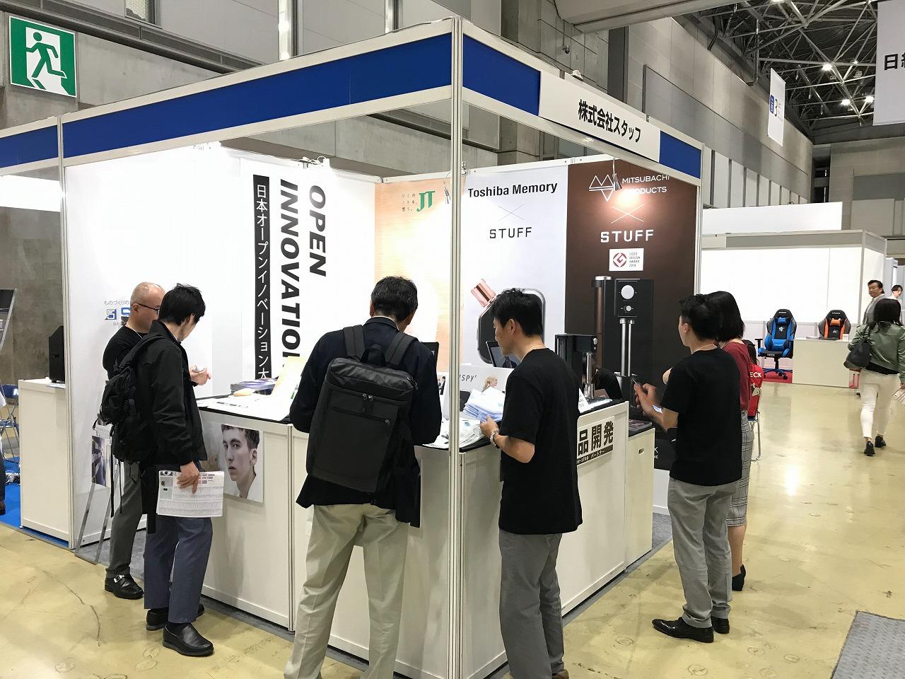 【出展のお知らせ】日経XTREND EXPO2019に出展いたしました